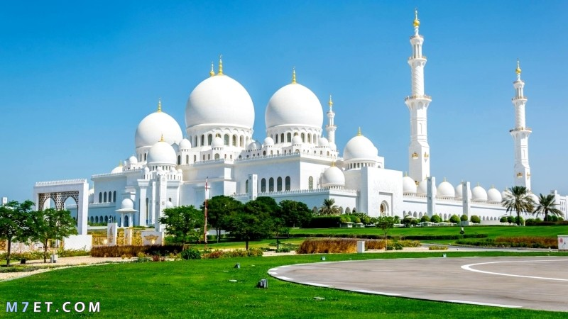 جامع الشيخ زايد- الامارات