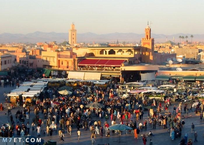 جامع الفنا- المغرب