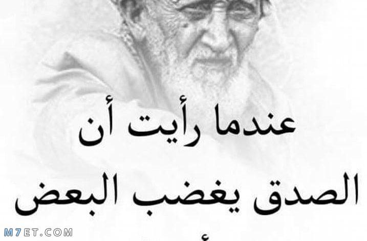 حكم وأمثال