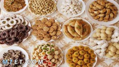 Photo of اشهر انواع حلوى العيد بالصور والمقادير