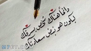 Photo of خواطر جميلة تزيد لهيب القلوب