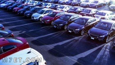Photo of افضل أنواع سيارات اقل من 10000 ريال