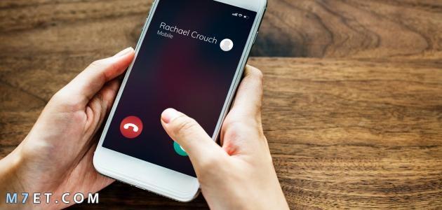 طريقة تحويل المكالمات