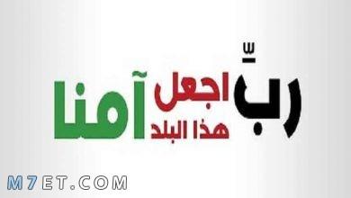 Photo of عبارات عن الوطن تشد العزيمة وتجعل قلبك ثائر للمدافعة عنه