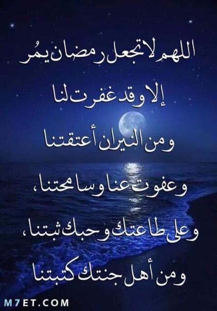كلام عن رمضان للتهنئة من صميم القلب