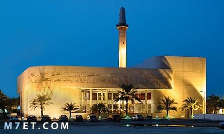 متحف بيت القرآن- البحرين