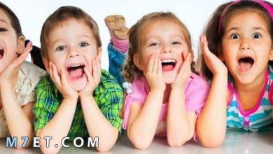 Photo of تعريف الطفولة واهم 6 مراحل لها وفقا لاحتياجات اطفالنا