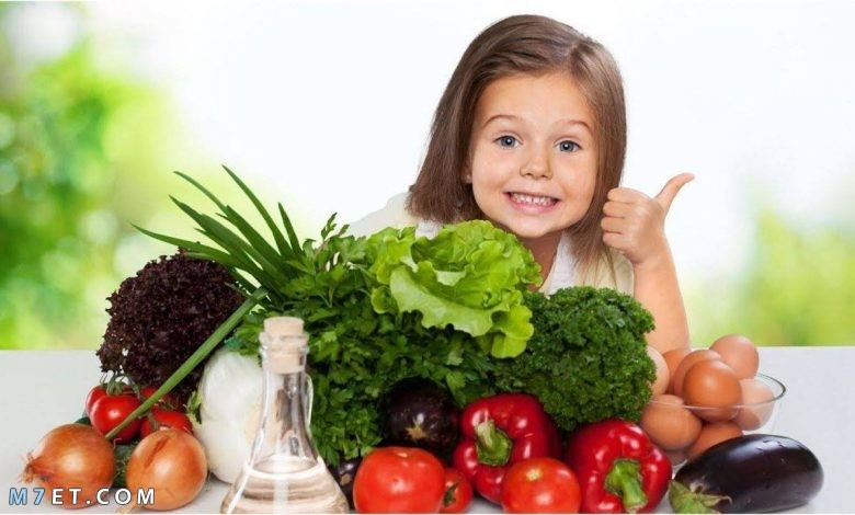 فوائد الغذاء الصحي للاطفال