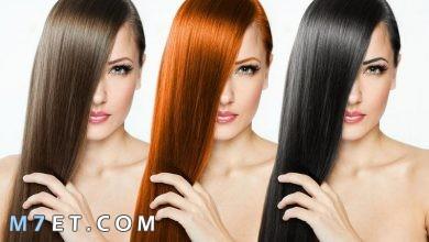 Photo of 10 نصائح قبل صبغ الشعر يمكنك اتباعها عند عمل الصبغة