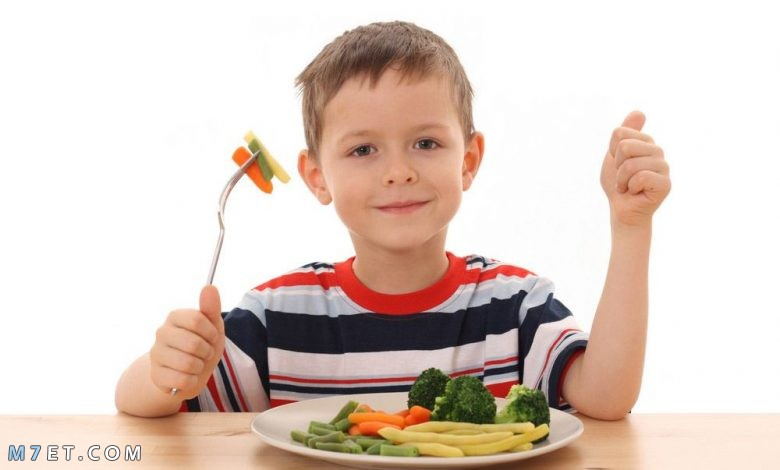 نظام غذائي للاطفال
