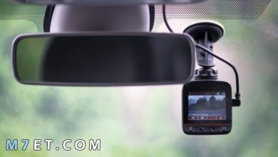 Photo of كاميرا مراقبة السيارة تسجل كل ما يدور حولك 2021