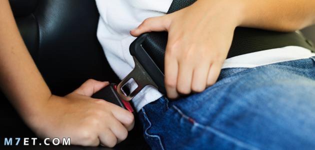 فوائد حزام الامان في السيارة