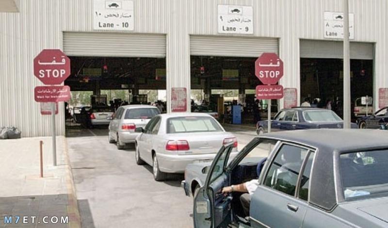 اسباب رسوب السيارة في الفحص الدوري السعودي