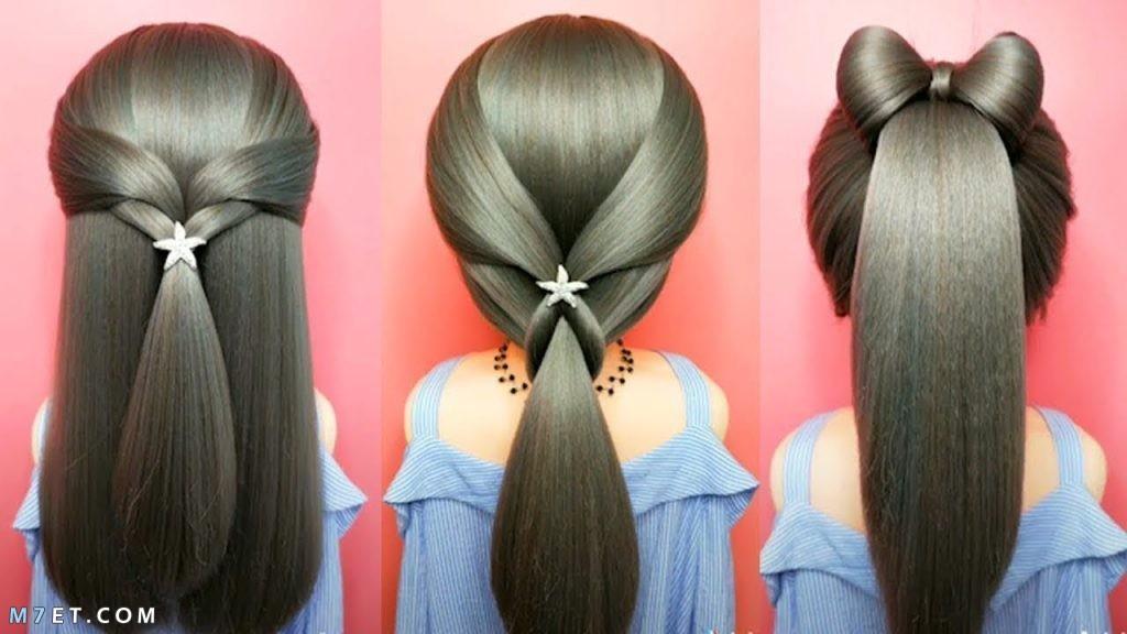 اجمل تسريحات الشعر للبنات