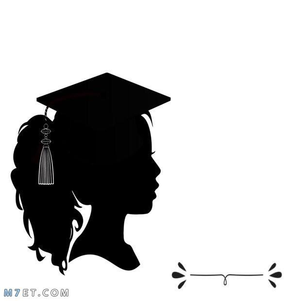 موعد عبد مدينة ميندا قبعة تخرج ثيم Dsvdedommel Com