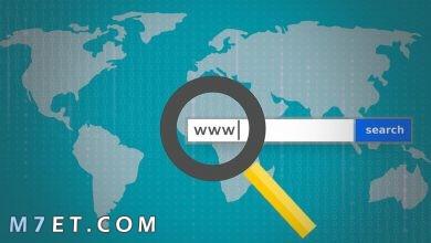 Photo of بحث عن الشبكة العنكبوتية وما الفرق بينها وبين شبكة الانترنت