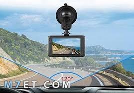كاميرا مراقبة السيارة