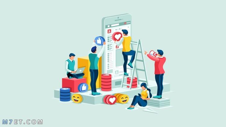 اهمية التواصل الاجتماعي