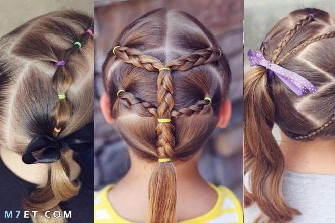 اجمل صور تسريحات الشعر للبنات