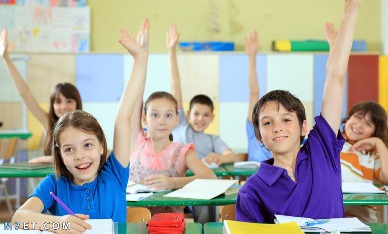 اهداف التعليم في المرحلة الإبتدائية