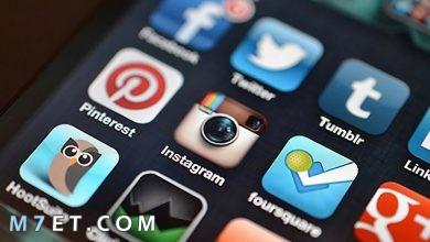 Photo of اهمية التواصل الاجتماعي في التعليم وكيفية الاستفادة منه