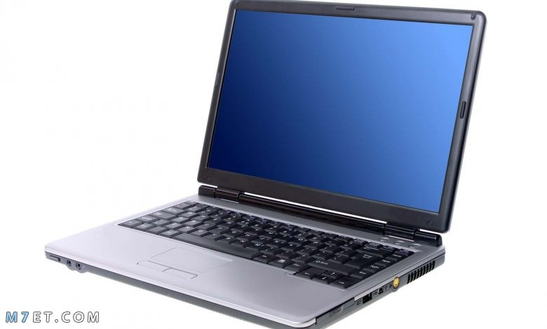 تعريف الحاسوب