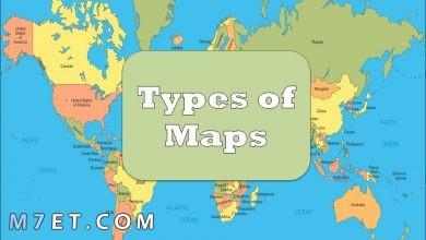 Photo of انواع الخرائط العسكرية