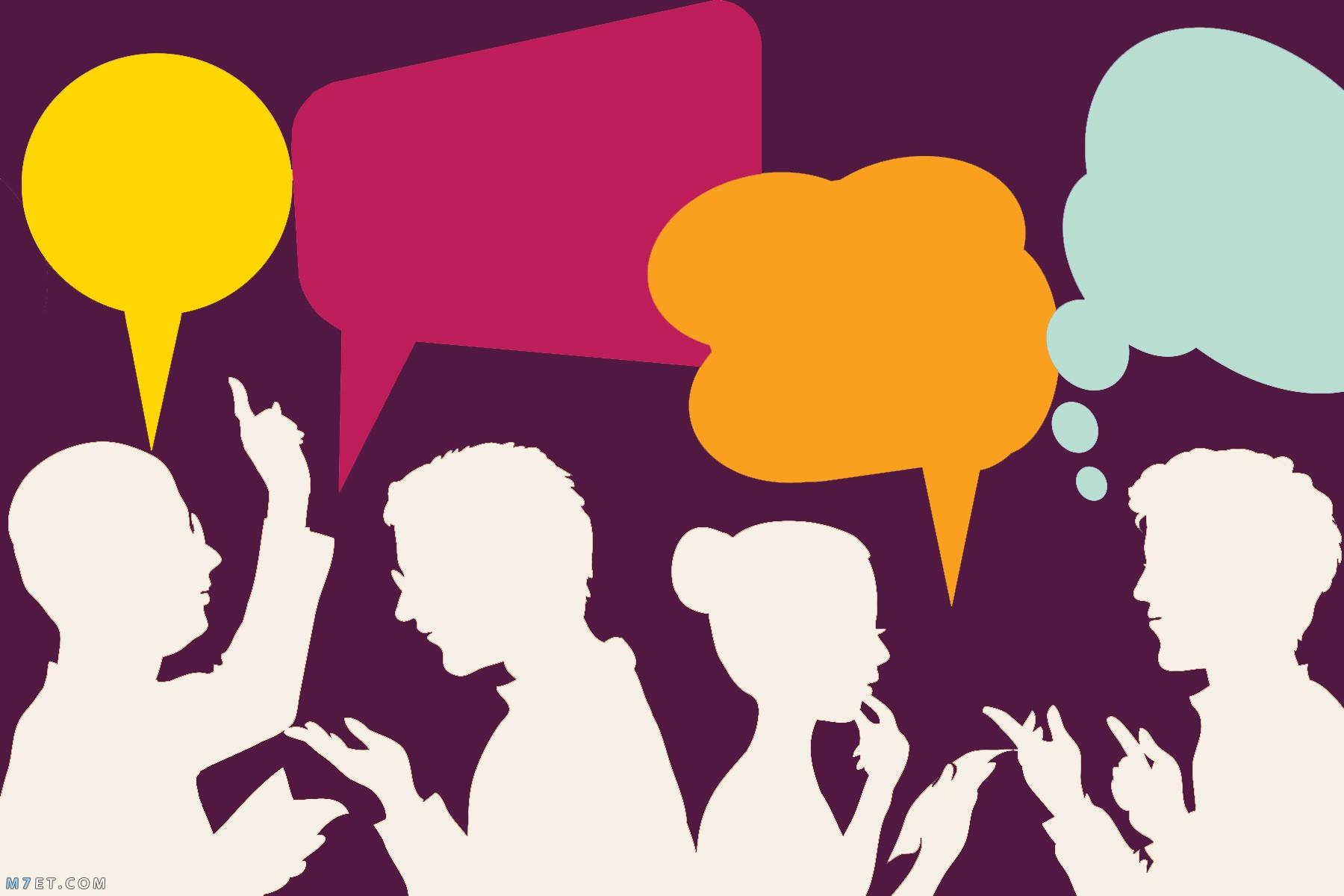 انواع الحوار الصحفي والتلفزيوني