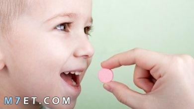 Photo of افضل فيتامين للاطفال للنمو والتركيز ونصائح لتغذية سليمة
