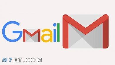 Photo of طرق تسجيل الدخول جوجل مع الرابط من الجوال
