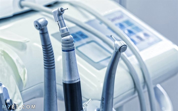 أدوات طبيب الأسنان