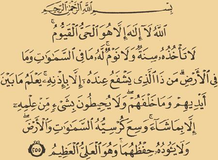 أذكار المسلم