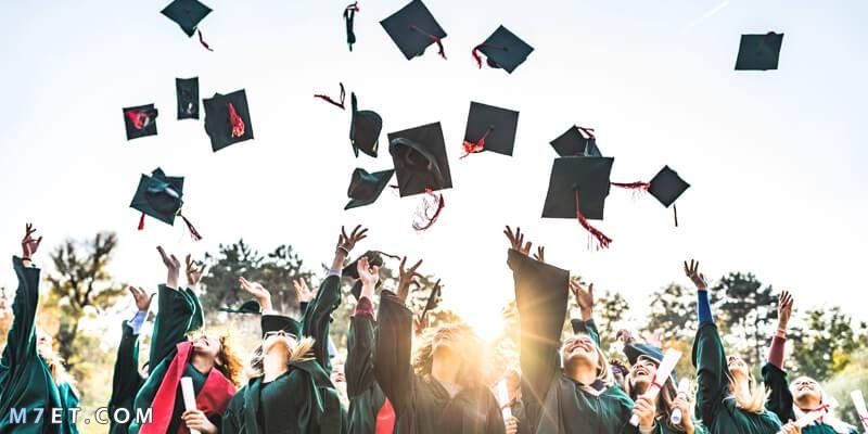 ألف مبروك التخرج