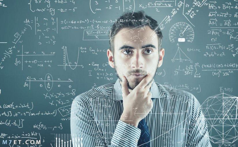 أهمية الرياضيات في حياتنا