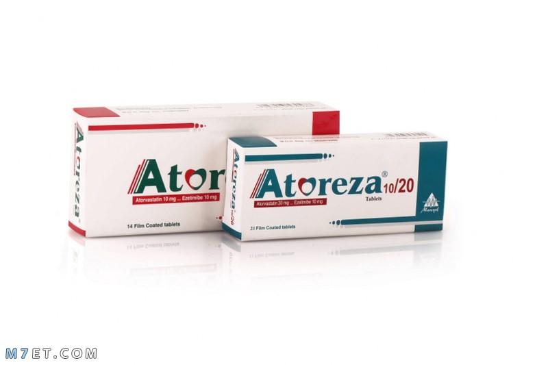 دواء اتوريزا