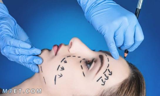 اضرار عمليات التجميل