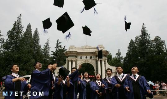 افضل جامعات العالم