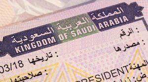 طرق الاستعلام عن تأشيرة خروج وعودة برقم الهوية