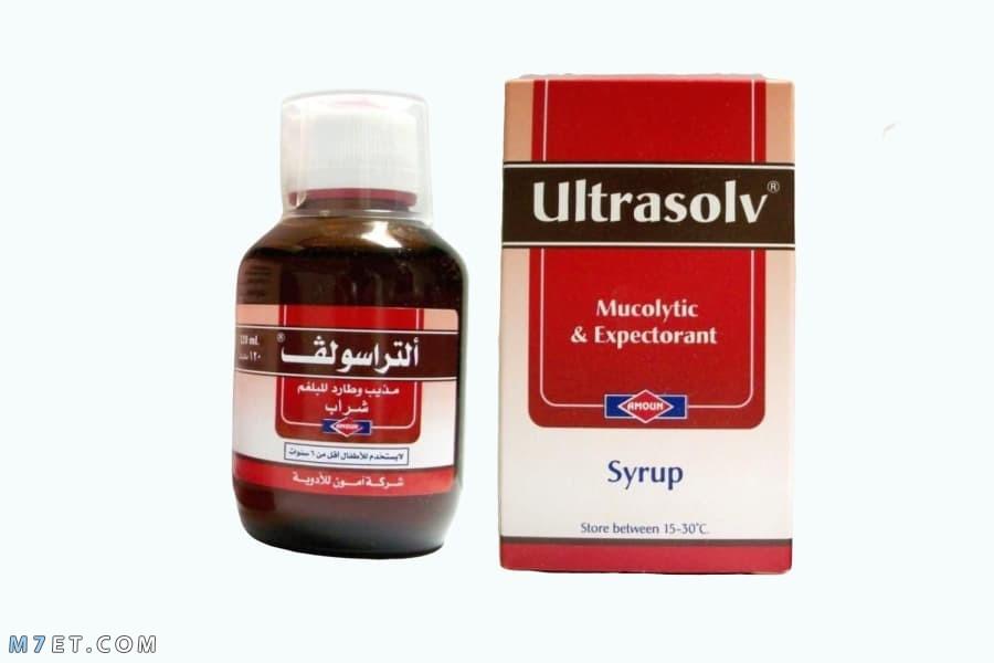 دواء التراسولف