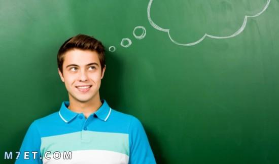 تعليم الحاسة السادسة