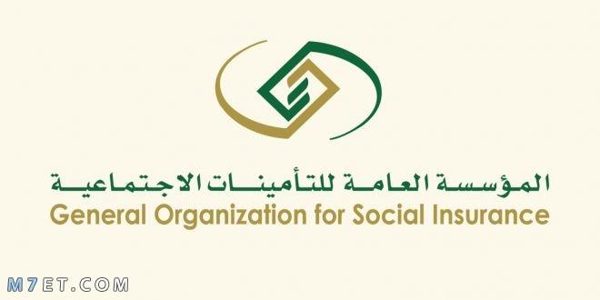 طريقة حساب معاش التقاعد السعودي 1442 بالخطوات