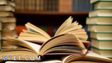 Photo of 7 طرق لـ المحافظة على الكتب القديمة والمدرسية