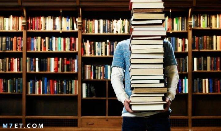 المحافظة على الكتب