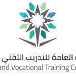 بلاك بورد التقنية tvtc والرابط الرسمي لتسجيل الدخول