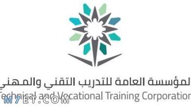 Photo of بلاك بورد التقنية tvtc والرابط الرسمي لتسجيل الدخول