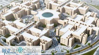 Photo of بلاك بورد جامعة القصيم وأهم مميزات هذا النظام