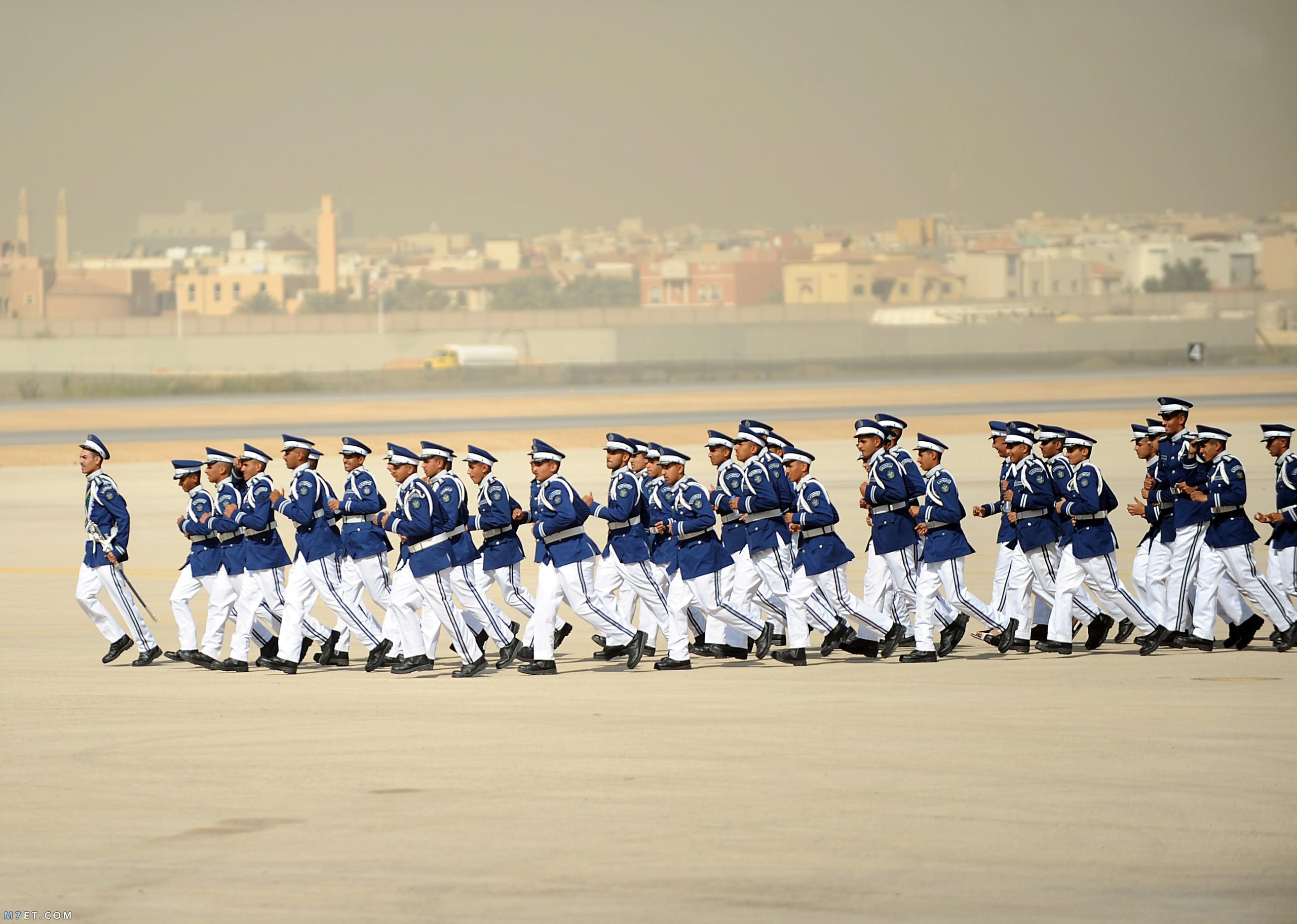 كلية الملك فيصل الجوية