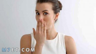 Photo of أبرز 6 عادات تسبب رائحة الفم الكريهة وطرق علاجها