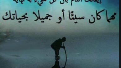 Photo of أكثر من 100 حكمة جميلة مكتوبة