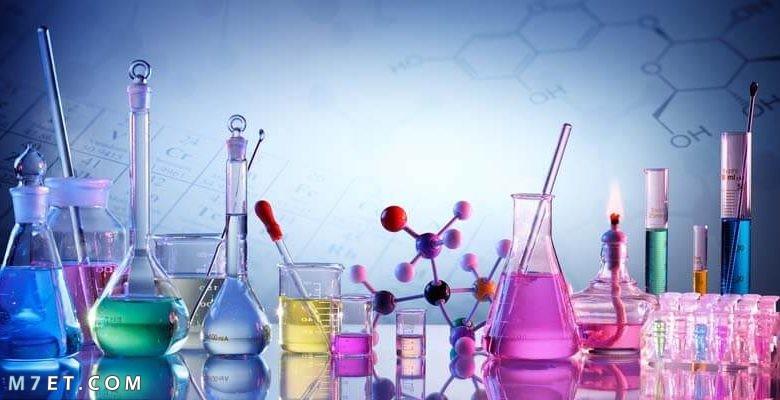 اهمية الكيمياء